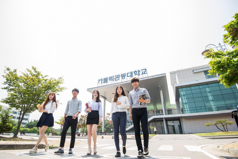 du học Hàn Quốc có khó không